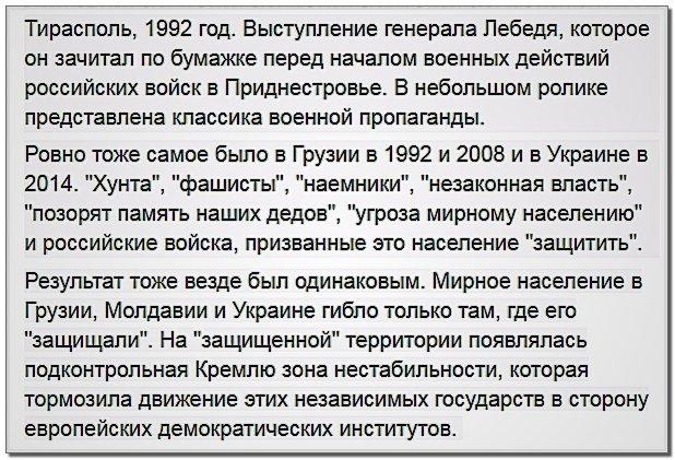 ОБСЕ подтвердила исчезновение водителя на Донбассе - Цензор.НЕТ 6347