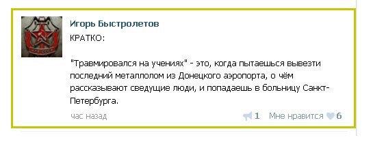 Россия устроит шоу-процесс над крымскими татарами, чтобы обмануть западный мир, - Чубаров - Цензор.НЕТ 7771