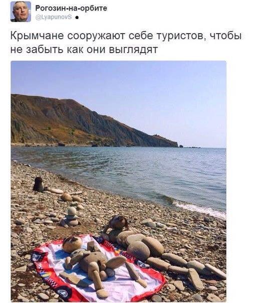 """""""Спасите нас, пожалуйста!"""", - в сети появился ответ на ролик пропагандистов Кремля об альтернативной истории Крыма - Цензор.НЕТ 9258"""
