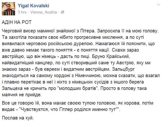 Из-за взрыва снаряда на Тернопольщине погиб сотрудник апелляционного суда - Цензор.НЕТ 1792