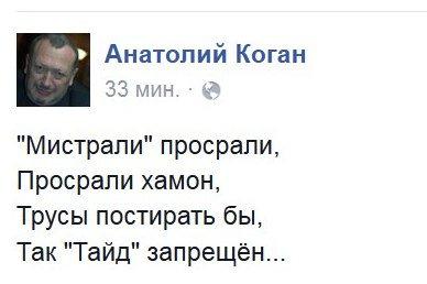 """Турция снова дала """"добро"""" украинским дальнобойщикам, - Омелян - Цензор.НЕТ 4684"""