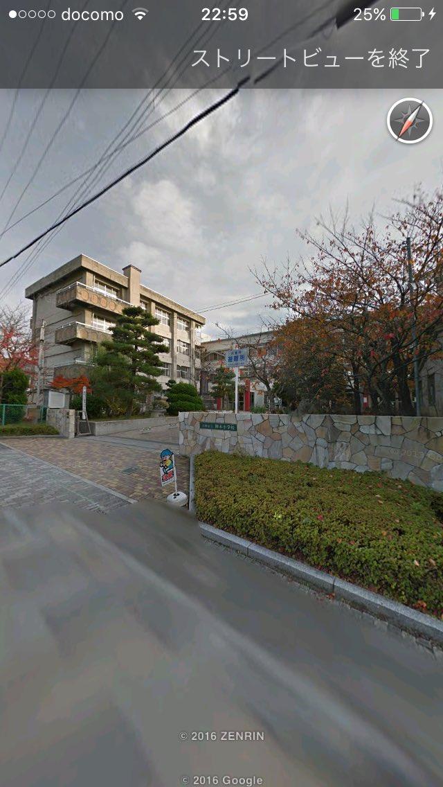 柳本 小学校