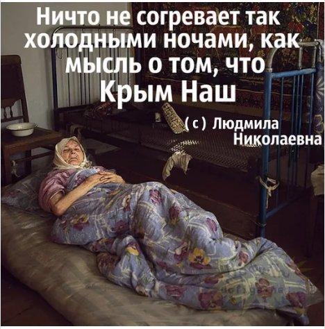 Двух офицеров армии РФ наказали за дезертирство боевиков, - Лысенко - Цензор.НЕТ 4234