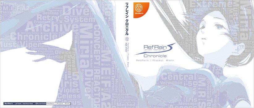 RefRain Chronicleのビジュアルブック(設定資料集)が6月10日にSteamでリリースの運びとなりました。こちらはPDF版&まずは日本語版のみとなります。Steamストア⇒https://t.co/VV85vAeh55 https://t.co/1KQzFlaxF6