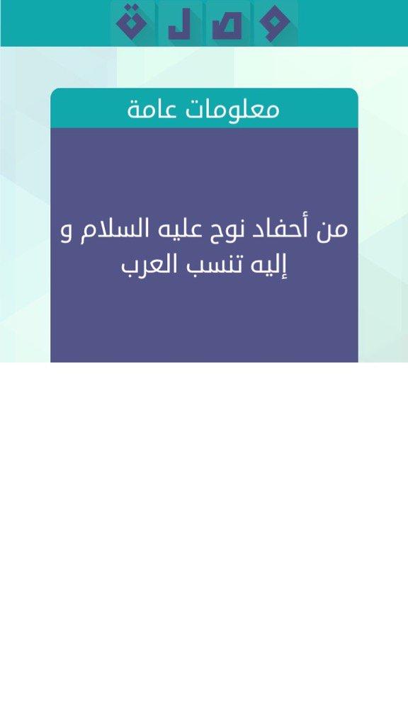 Hosek Hellani Hosikhh تويتر