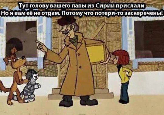 Путин давил на правительство Туска по делу авиакатастрофы под Смоленском, - глава Минобороны Польши Мацеревич - Цензор.НЕТ 6894