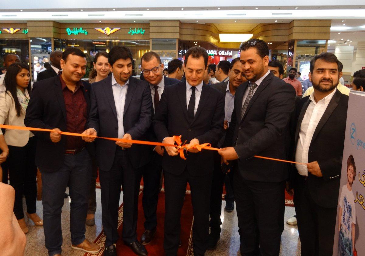 Inauguration nouvelle boutique française @Z_Enfant vêtements #enfants au #Qatar  @ClubApparel @FranceauQatar https://t.co/Z4kcrmInEQ