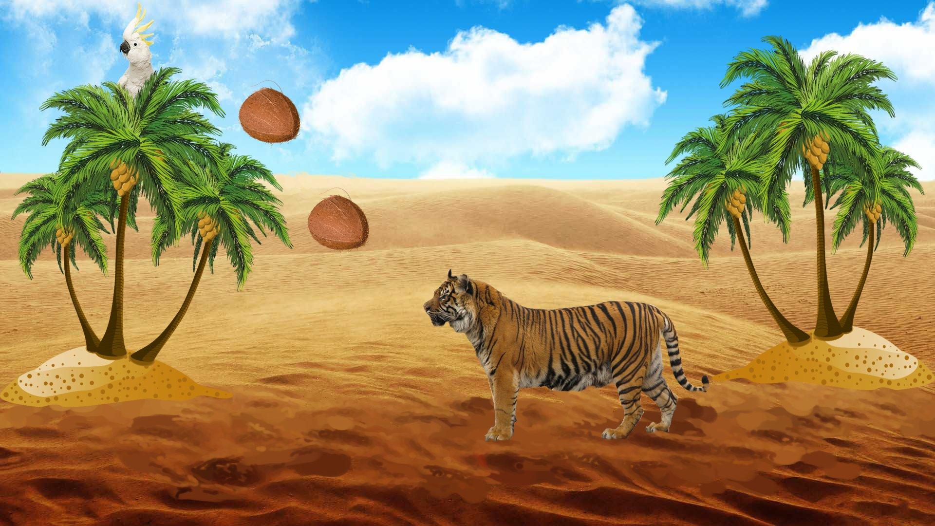 Тигр и кот фото фото