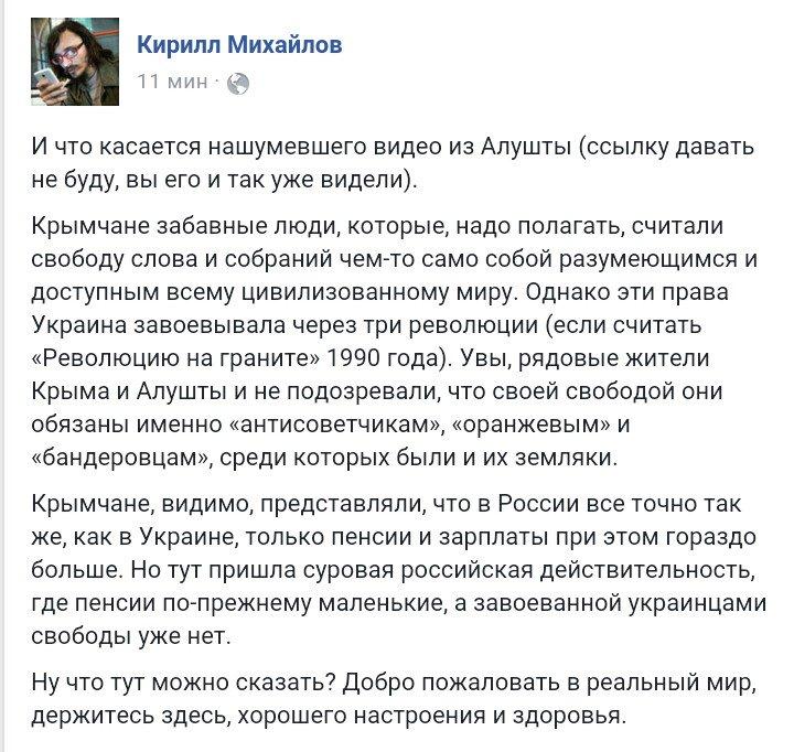 Оккупационные власти Севастополя надеются пополнить городской бюджет за счет торговых ларьков - Цензор.НЕТ 3762
