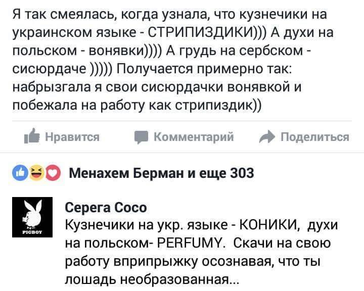 В оккупированном РФ Крыму силовики отпустили задержанного крымского татарина под подписку о невыезде - Цензор.НЕТ 1091