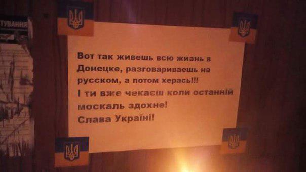 В течение последних месяцев зарегистрировано около 250 обысков крымских татар, - Джемилев - Цензор.НЕТ 8647