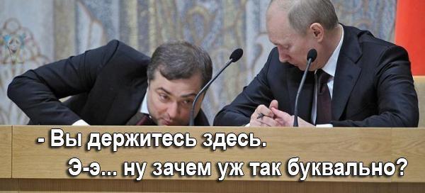 """""""Вы держитесь здесь. Просто денег нет. Хорошего вам настроения"""", - российский юморист Слепаков записал песню по мотивам крылатой фразы Медведева - Цензор.НЕТ 1792"""
