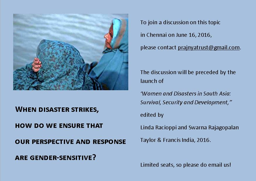 If you actively helped out during #chennairains and would like to attend this discussion, let me know. Pl RT. https://t.co/9gy5QQ7pCq