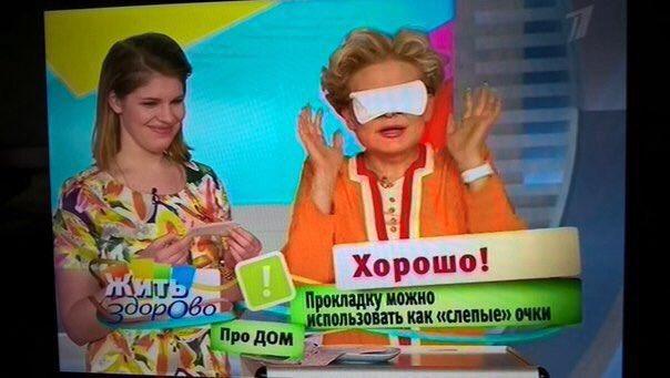 В Киеве ДТП закончилось стрельбой - Цензор.НЕТ 6513