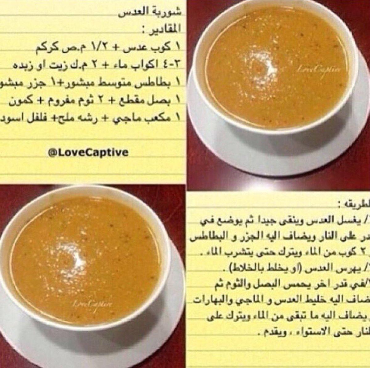 الجوهرة على تويتر اكلات رمضانيه حلا رمضان رمضانيات طبخ طبخات Reema6100 Ya8lbha Nourah Moha 111w