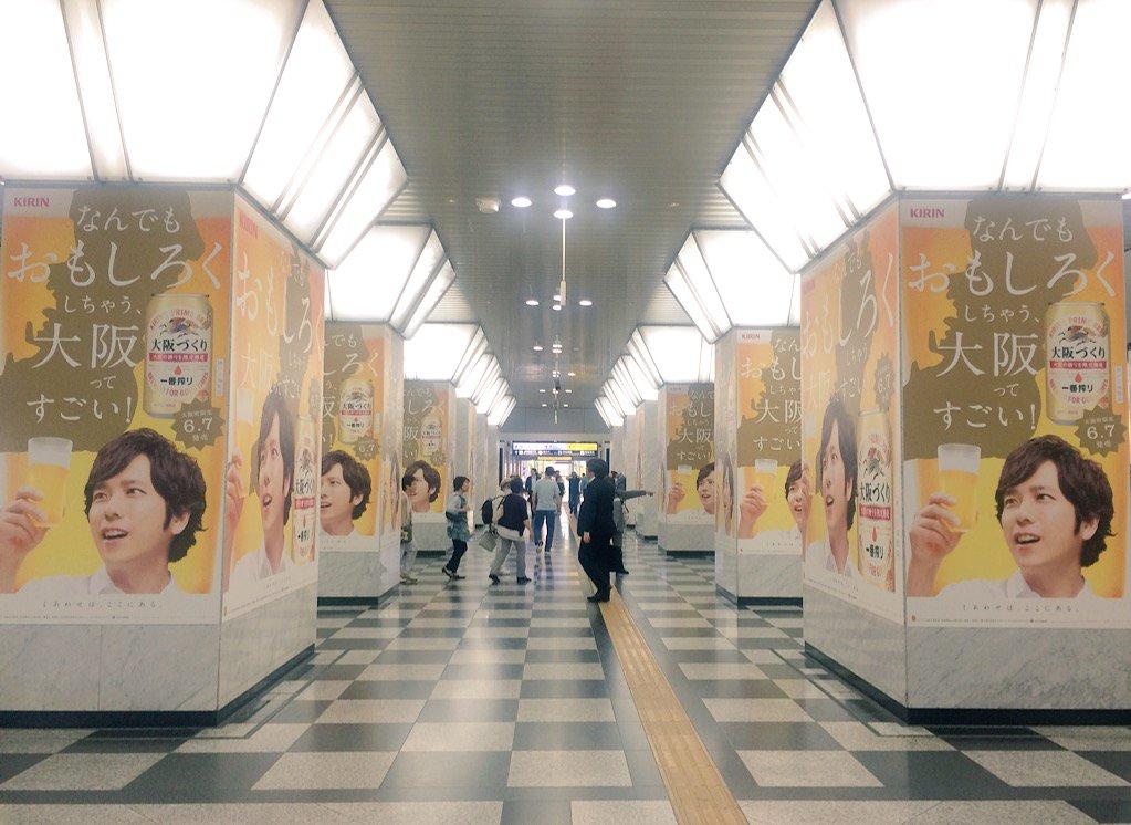 大阪駅の一番搾りニノちゃんのキラキラのど迫力(O_O) しかもお鼻のてっぺんの毛穴の数まで数えられる高画質(O_O) 行った方がいいと思います← https://t.co/95PQUG3mJF
