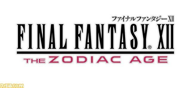 Anunciado Final Fantasy XII Zodiac Age CkQZWcaVAAE56DG