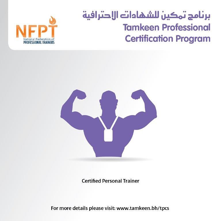 Tamkeen On Twitter Find This Certificate In Addition To More Than