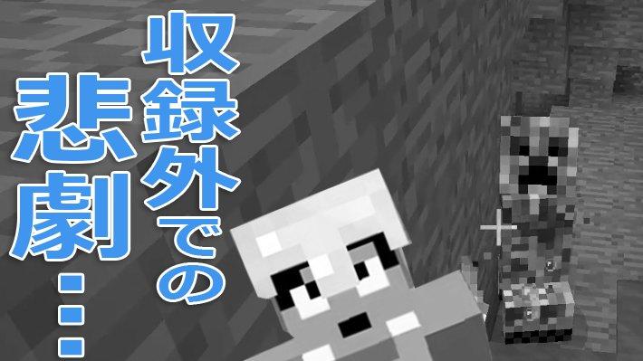 福井のカズさん - Twitter