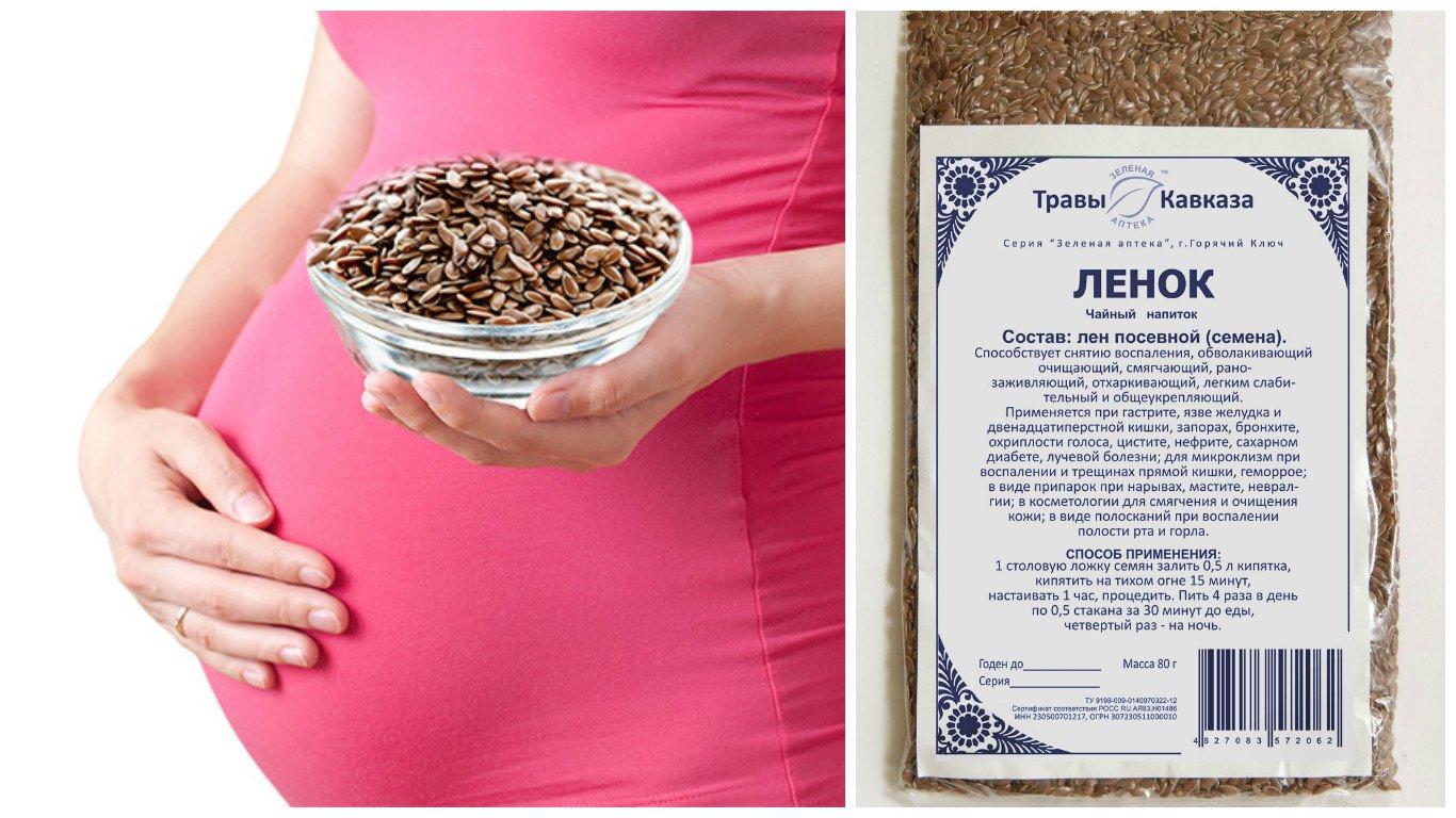 Как Пить Чтобы Похудеть Семя Льна. Как использовать семена льна для похудения — простые и эффективные рецепты