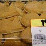 スーパーに売っていたこれっ...違法ではないけど問題があるでしょ!