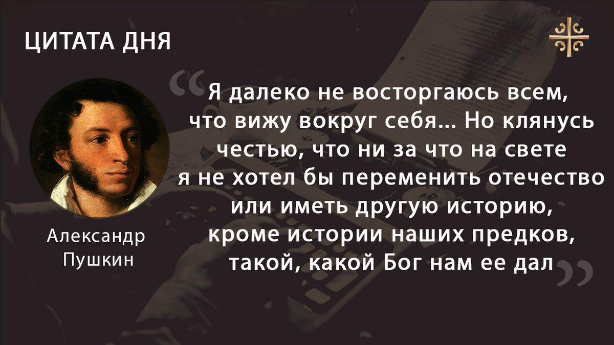 Афоризмы о россии в стихах
