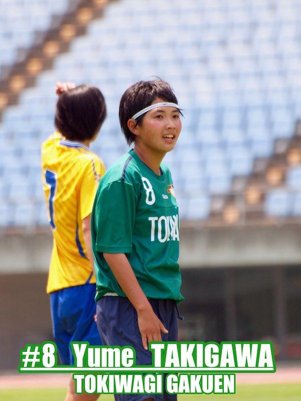 Takuma / 大森 琢磨 on Twitter:...