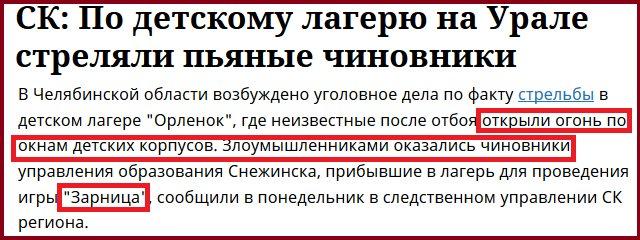 """""""Все, как кремлевский карлик обещал: их минометы стоят в центре Ясиноватой между жилыми домами"""", - боевики обстреливают шахту """"Бутовка"""" - Цензор.НЕТ 6586"""