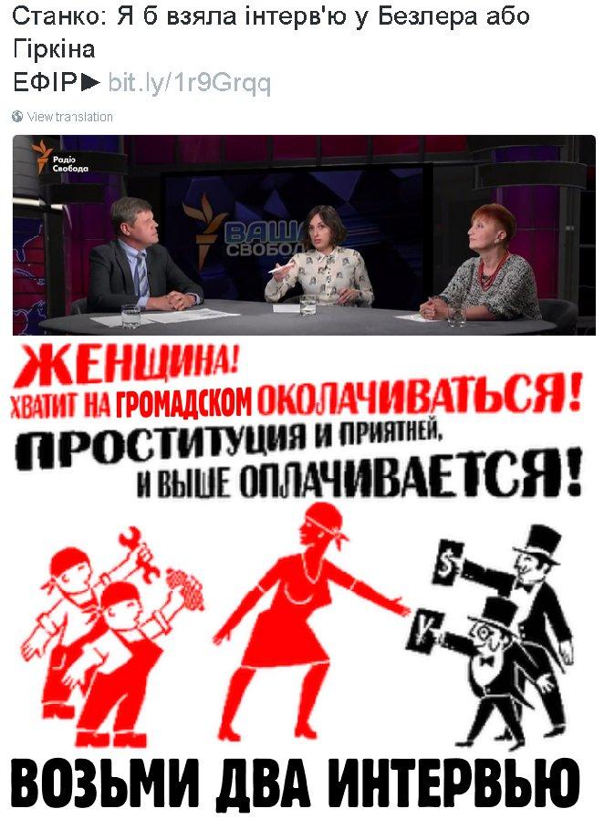 Оккупационные власти Севастополя надеются пополнить городской бюджет за счет торговых ларьков - Цензор.НЕТ 3396
