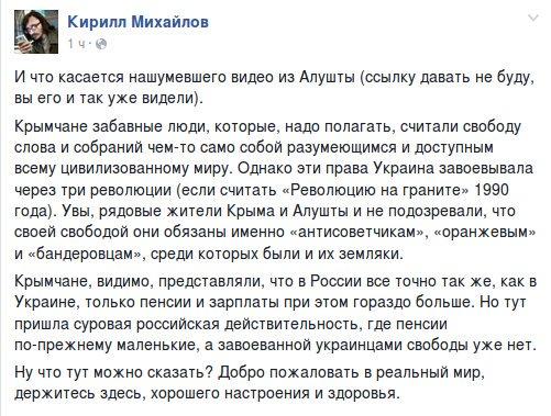 """""""Путин пытается """"утопить"""" Крым, чтобы его не было видно"""", - экс-глава МИД Огрызко - Цензор.НЕТ 2625"""