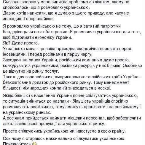Закон об увеличении количества украинской музыки в эфире дает возможность запустить целый пласт национальной культуры, - Сюмар - Цензор.НЕТ 9940
