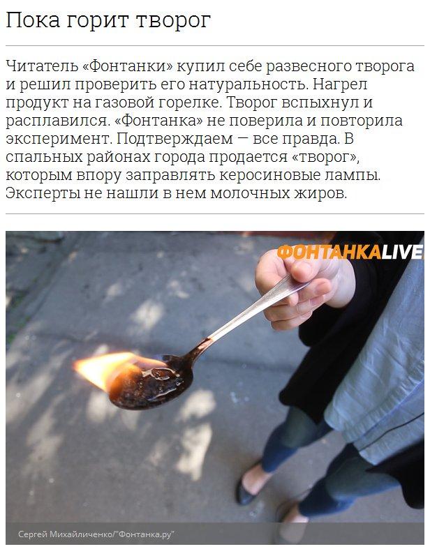 Оккупационные власти Севастополя надеются пополнить городской бюджет за счет торговых ларьков - Цензор.НЕТ 1131