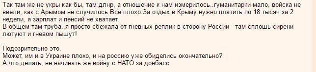 В Госдуме РФ предложили признать участников оккупации Чехословакии в 1968 году ветеранами боевых действий - Цензор.НЕТ 6326