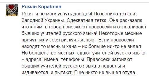 Оккупационные власти Севастополя надеются пополнить городской бюджет за счет торговых ларьков - Цензор.НЕТ 9360