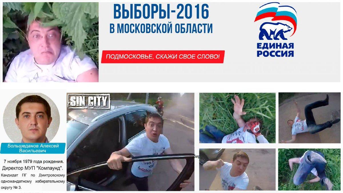 За систематические взятки на Львовщине задержаны тюремщики, - СБУ - Цензор.НЕТ 5905