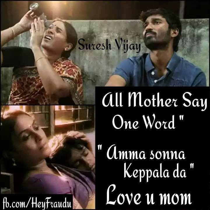 75+ I Love You Mom Quotes In Tamil - Paulcong