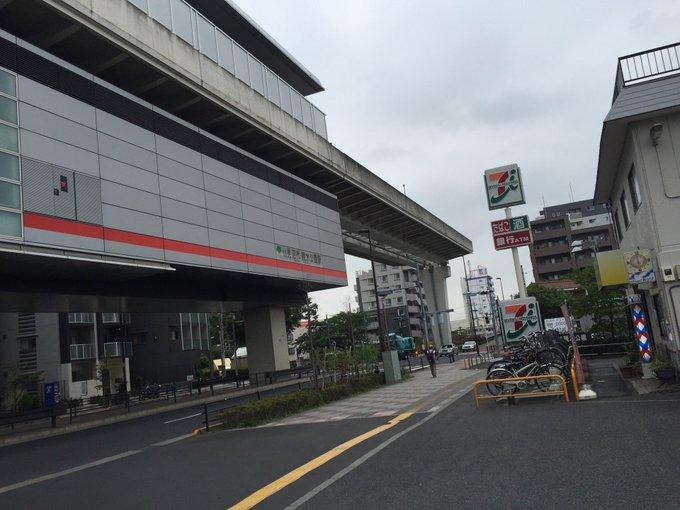 9078255a88572b (@ 見沼代親水公園駅 - @toeikotsu in 足立区, 東京都) www.swarmapp.com/c/cZoGSs5dxE4  pic.twitter.com/BaR2CvO8nS posted at 12:03:40