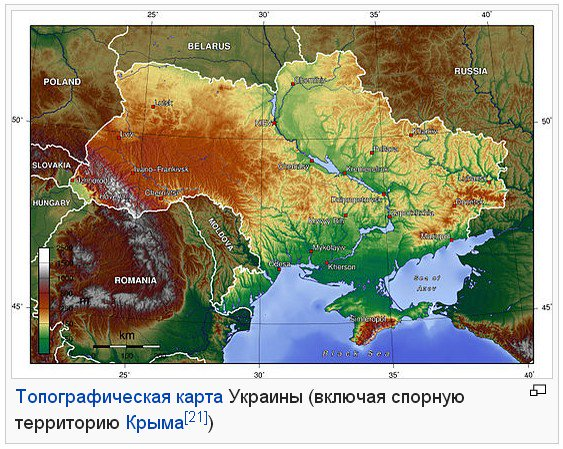 """Нет никаких """"ДНР"""" и """"ЛНР"""", есть террористы, и какие-либо переговоры вести с ними мы не можем, - Парубий - Цензор.НЕТ 7400"""