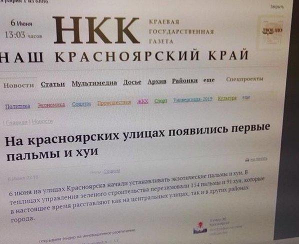 """""""Самопомич"""" намерена исключить задержанного на взятке депутата из своей фракции во Львовском облсовете - Цензор.НЕТ 8074"""
