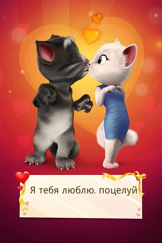 Картинки любовные письма тома