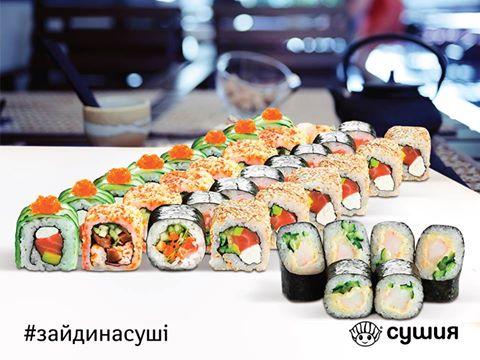 Набір Коктейль сет - 910 г справжнього задоволення.  https://t.co/GdySHN9Tf2   #sushia #сушия #коктейльсет #сушісет https://t.co/voUA9hUixn