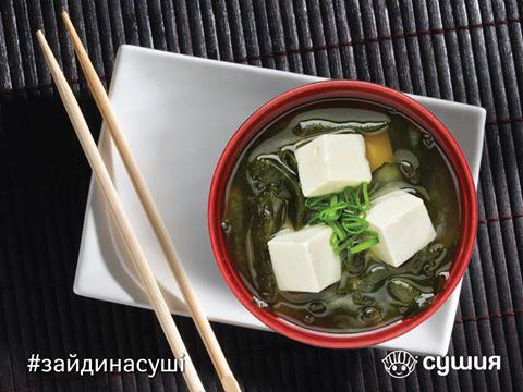 Вам припаде до смаку наш Місо-суп  https://t.co/Y4vN7hUztq   #sushia #сушия #місосуп https://t.co/KdiAplLNrr