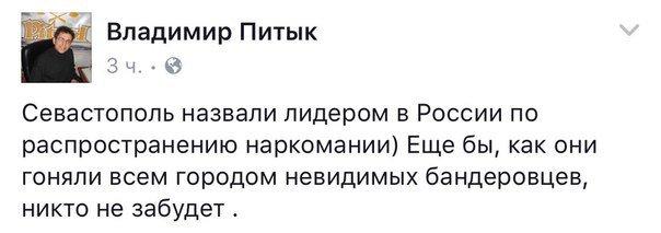 Оккупанты в Крыму проверяют лояльность учителей к России - Цензор.НЕТ 6953