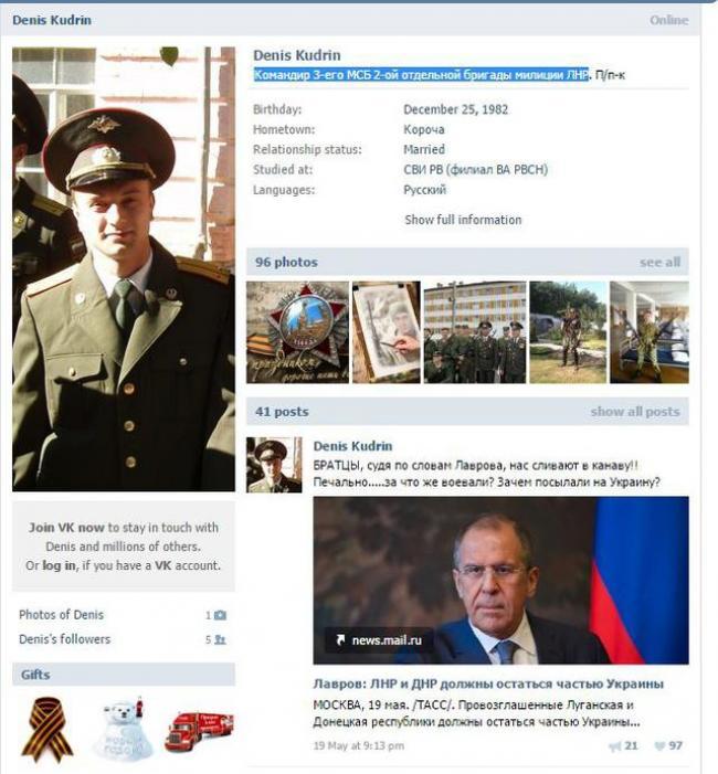 В оккупированном Крыму активист получил трое суток ареста за украинские номера на автомобиле - Цензор.НЕТ 2397
