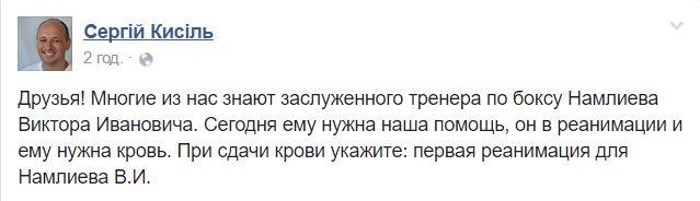 """РФ пока не отказалась от """"Южного"""" и """"Турецкого"""" потоков, - Путин - Цензор.НЕТ 7744"""