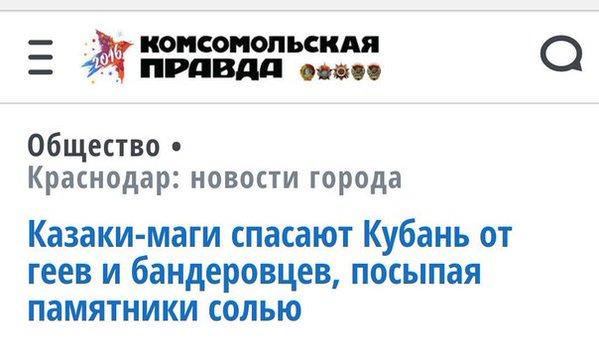 """Российская огнеметная система """"Солнцепек"""" уничтожена в Сирии, - колоссальный взрыв боекомплекта - Цензор.НЕТ 667"""
