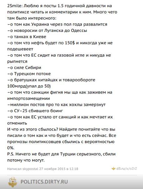 """Украина не будет покупать газ у """"Газпрома"""" по $177 за тысячу кубометров, - """"Нафтогаз"""" - Цензор.НЕТ 6941"""