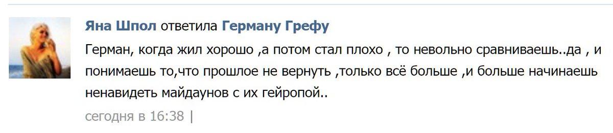 """Боевики всю ночь обстреливали Авдеевку, выпустив 4 снаряда из 120-мм миномета и 14 мин - из 82-мм, - пресс-офицер сектора """"Д"""" - Цензор.НЕТ 7443"""