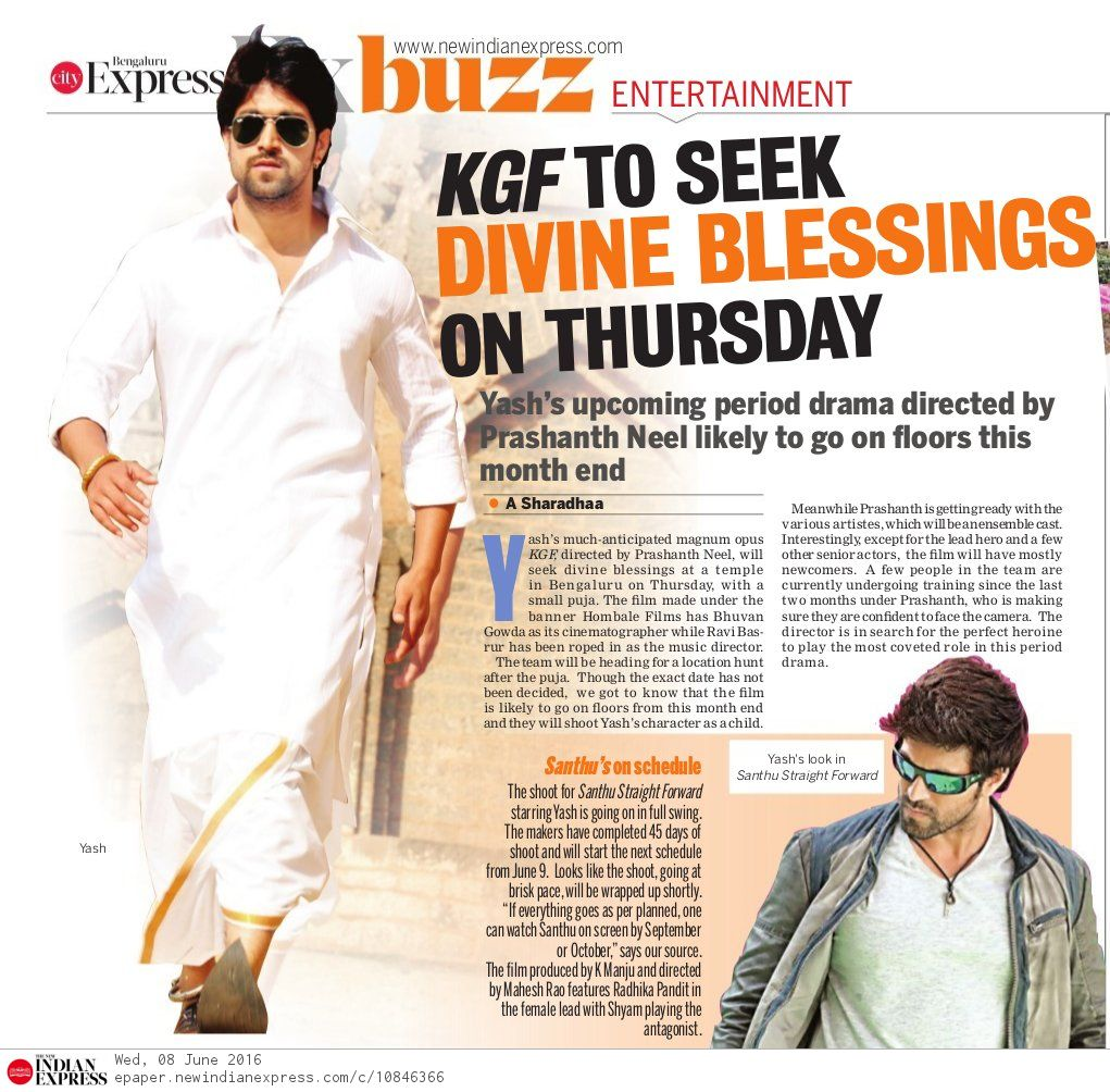 Rocking Star Yash Renumeration For Kgf Movie Sandalwood Studios Kgf