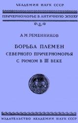 epub cognition vol 2